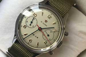 chinese online watches
